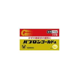 【大正製薬】パブロンゴールドA錠 210錠 【第(2)類医薬品】