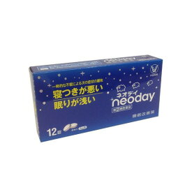 【大正製薬】 ネオデイ 12錠 【第(2)類医薬品】