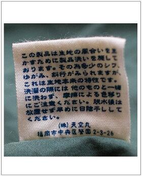 TIGREBROCANTE(ティグルブロカンテ)切替ギャザー五分袖ワンピース/Broad