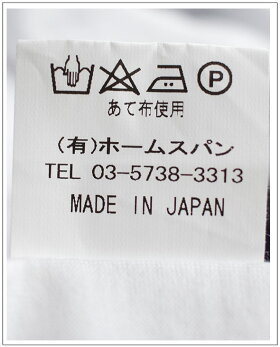 homspun(ホームスパン)60/2天竺太ボーダー半袖Tシャツ[Lady's]