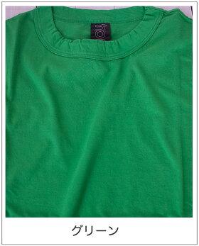 homspun(ホームスパン)七分袖Tシャツ