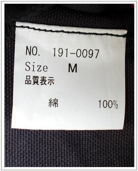 homspun(ホームスパン)長袖Tシャツ
