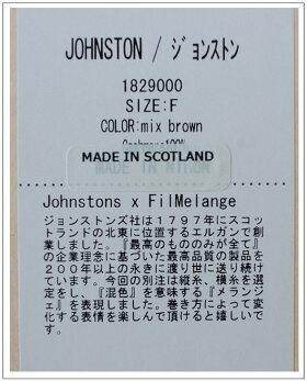 FilMelange(フィルメランジェ)JOHNSTON(ジョンストン)ジョンストンズダブルネームカシミアストール大判