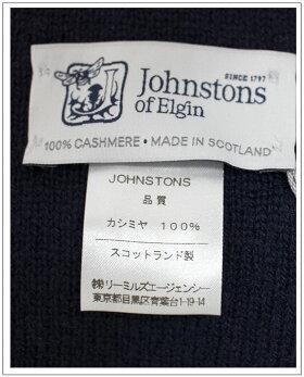 Johnstons(ジョンストンズ)カシミヤストールジョンストンズカシミアストール大判正規販売店