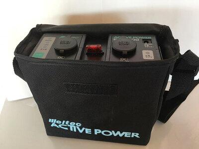 【車中泊・カー用品・充電式移動電源】ポータブルバッテリー冷え蔵2対応‐Stage21