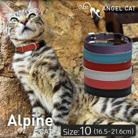 【Angel】Alpine CAT 10インチ 猫 首輪 本革 柔らかい ソフトレザー 小型 高級 おしゃれ かわいい シンプル