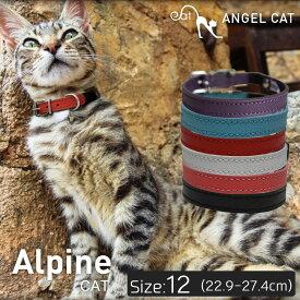 【Angel】Alpine CAT 12インチ 猫 首輪 本革 柔らかい ソフトレザー 小型 高級 おしゃれ かわいい シンプル