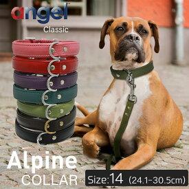 【Angel】アウトレット エンジェル Alpine COLLAR 14インチ 犬 首輪 本革 柔らかい ソフトレザー 小型 子犬 大型 中型 高級 おしゃれ かわいい シンプル