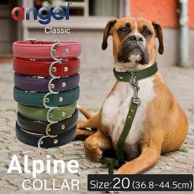【Angel】アウトレット エンジェル Alpine COLLAR 20インチ 犬 首輪 本革 柔らかい ソフトレザー 小型 子犬 大型 中型 高級 おしゃれ かわいい シンプル