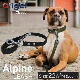 【Angel】アウトレット エンジェル Alpine LEASH 22インチ 3/4 (blackのみ) 犬 リード 本革 柔らかい ソフトレザー 小型 子犬 大型 中型 高級 おしゃれ かわいい シンプル