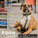 【Angel】Alpine LEASH 48インチ 1/2 犬 リード 本革 柔らかい ソフトレザー 小型 子犬 大型 中型 高級 おしゃれ かわ…