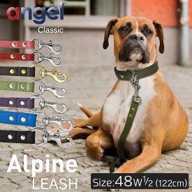 【Angel】アウトレット エンジェル Alpine LEASH 48インチ 1/2 犬 リード 本革 柔らかい ソフトレザー 小型 子犬 大型 中型 高級 おしゃれ かわいい シンプル