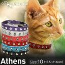 【Angel】Athens Cat 10インチ 猫 首輪 本革 柔らかい ソフトレザー 小型 高級 おしゃれ かわいい イミテーションダイヤ
