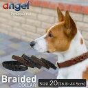 【Angel】Braided COLLAR 20インチ 犬 首輪 本革 真鍮 アルゼンチン牛革 小型 子犬 大型 中型 高級 おしゃれ シンプル…