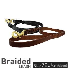 【Angel】アウトレット エンジェル Braided LEASH 72インチ 3/4 リード 犬 本革 真鍮 アルゼンチン牛革 小型 子犬 大型 中型 高級 おしゃれ シンプル 錆びにくい