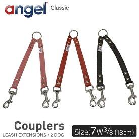 【Angel】アウトレット エンジェル Alpine Couplers LEASH EXTENSIONS / 2 DOG 7インチ 3/8 犬 多頭用 2匹用リード 本革 柔らかい ソフトレザー 小型 子犬 大型 中型 高級 おしゃれ シンプル