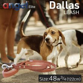 【Angel】アウトレット エンジェル Dallas LEASH 48インチ w3/4 リード 犬 アルゼンチン産 牛革 本革 真鍮 大型 中型 高級 錆びにくい