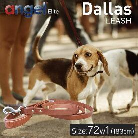 【Angel】アウトレット Dallas LEASH 72インチ w1 リード 犬 アルゼンチン産 牛革 本革 真鍮 大型 中型 高級 錆びにくい