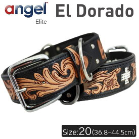 【Angel】アウトレット エンジェル El Dorado 20インチ 首輪 犬 アルゼンチン産 牛革 本革 真鍮 小型 子犬 大型 中型 高級 手彫り 錆びにくい