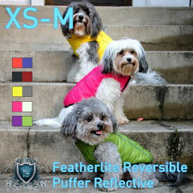 【HIP DOGGIE】Featherlite Reversible Puffer Reflective M 犬 服 小型 子犬 中型 おしゃれ かわいい 防寒 暖かい ベスト リバーシブル 秋 冬 5FRBK 5FRBL 5FRYL 5FRGR 5FRPK
