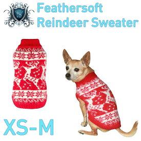 【HIP DOGGIE】冬物20%OFFアウトレット Feathersoft Reindeer Sweater XS-M 犬 服 小型 子犬 中型 おしゃれ かわいい 防寒 暖かい セーター 秋 冬 クリスマス トナカイ ノルディック ニット 7FSRD