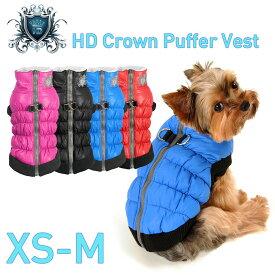 【HIP DOGGIE】冬物20%OFFアウトレットHD Crown Puffer Vest XS-M 犬 服 小型 子犬 中型 おしゃれ かわいい 防寒 暖かい 裏起毛 ジャケット モコモコ 秋 冬 5SCPB 5SCPR 5SCBL 5SCPK