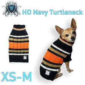【HIP DOGGIE】冬物20%OFFアウトレット HD Navy Turtleneck XS-M 犬 服 小型 子犬 中型 おしゃれ かわいい 防寒 暖かい セーター ボーダー タートルニット秋 冬 7STNN