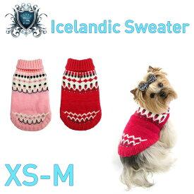 【HIP DOGGIE】冬物20%OFFアウトレット Icelandic Sweater XS-M 犬 服 小型 子犬 中型 おしゃれ かわいい フリース裏地 防寒 暖かい ニット セーター 秋 冬 7ICRD 7ICPK
