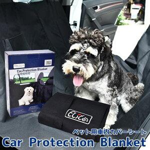 Car Protection Blanket ペット用車内シートカバー 簡易防水加工 後部座席用 大判 大型 ペット用ドライブシート カーシート シートカバー 汚れに強い防水シート 取り付け簡単 雨の日 アウトドア
