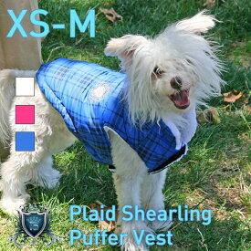 【HIP DOGGIE】冬物20%OFFアウトレットPlaid Shearling Puffer Vest XS-M ベスト 犬 服 小型 子犬 中型 おしゃれ かわいい 防寒 暖かい ベスト モコモコ フリース 秋 冬服 5PDSP 5PDSW 5PDSB