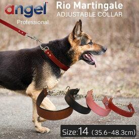【Angel】アウトレット エンジェル Rio Martingale ADJUSTABLE COLLAR 14インチ 犬 首輪 本革 柔らかい ソフトレザー アルゼンチン牛革 トレーニング 訓練 小型 子犬 大型 中型 高級 おしゃれ シンプル ハーフチョーク