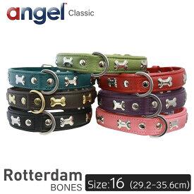 【Angel】アウトレット エンジェル Rotterdam-BONES 16インチ 犬 首輪 本革 柔らかい ソフトレザー 小型 子犬 大型 中型 高級 おしゃれ かわいい 骨