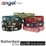 【Angel】Rotterdam-BONES18インチ犬首輪本革柔らかいソフトレザー小型子犬大型中型高級おしゃれかわいい骨