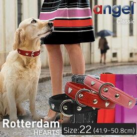【Angel】アウトレット エンジェル Rotterdam-HEARTS 22インチ 犬 首輪 本革 柔らかい ソフトレザー 小型 子犬 大型 中型 高級 おしゃれ かわいい ハート