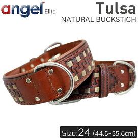 【Angel】アウトレット エンジェル Tulsa NATURAL BUCKSTICH 24インチ 首輪 犬 アルゼンチン 牛革 本革 真鍮 大型 中型 高級 錆びにくい インレイビーズ 手彫り ローハイド編み