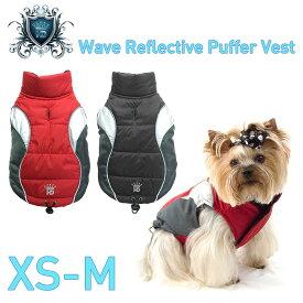 【HIP DOGGIE】冬物20%OFFアウトレットWave Reflective Puffer Vest XS-M ベスト 犬 服 小型 子犬 中型 おしゃれ かわいい 防寒 暖かい 裏起毛 ベスト フリース 秋 冬服 5WVBK 5WVRD