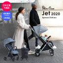 【ポイント10倍】Silver Cross日本総代理店 シルバークロス Jet 2020 Special Edition ジェット ベビーカー 折り畳み コンパクト 自立 …