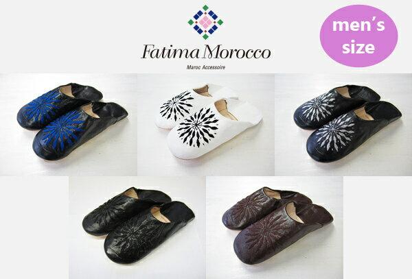 【メンズ】Fatima Morocco(ファティマモロッコ)メンズ刺繍バブーシュ 男性用・室内用シューズ(革製スリッパ)【8640円以上で送料無料(沖縄除く)】