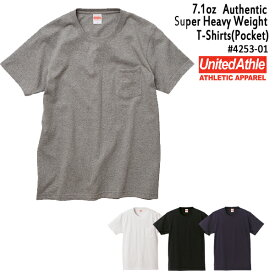 【ポケット付き】7.1oz オーセンティック スーパーヘヴィーウェイト Tシャツ UNITED ATHLE(ユナイテッドアスレ) 【厚手・無地半袖】・USコットン・4253-01・メンズ【2015ss】【1114】