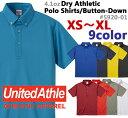 【XS〜XL】United Athle 4.1oz ドライ アスレチック ポロシャツ(ボタンダウン)(薄手・半袖)/ユナイテッドアスレ・…