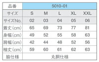 【S-XLサイズ】UnitedAthle(ユナイテッドアスレ)5.6オンスロングスリーブTシャツ(無地長袖)【・メンズ・ユニセックス(男女兼用ロンT)】5010SALE!!!・UnitedAthle【0318】