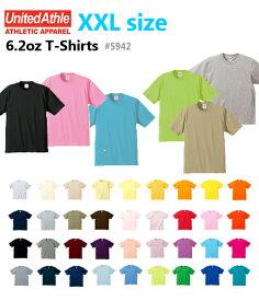 【XXLサイズ:カラー1】UnitedAthle(ユナイテッドアスレ)6.2オンス半袖ヘビーウエイトプレミアムTシャツ・メンズ・無地Tシャツ・5942-01【0123】
