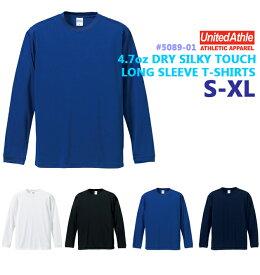 【S〜XLサイズ】United Athle 4.7オンス ドライ シルキータッチ ロングスリーブTシャツ(ローブリード)【5089-01】 /ユナイテッドアスレ・長袖・薄手・メンズ・吸水速乾・UnitedAthle【0610】