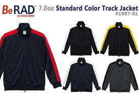Be RAD UNITED ATHLE(ユナイテッドアスレ)7.0オンス スタンドカラー ジャージー トラック ジャケット【1997-01】スポーツ・JERSEY・ジョギング・サッカー・バスケット・部屋着【2019AW】【1001】