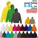 【S-XL】スウェット フルジップ パーカー【UNITED ATHLE(ユナイテッドアスレ) 5213 5013】【10オンス 裏毛・裏パ…