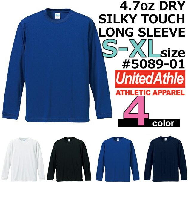 【S〜XLサイズ】United Athle 4.7オンス ドライ シルキータッチ ロングスリーブTシャツ(ローブリード)【5089-01】 /ユナイテッドアスレ・長袖・薄手・メンズ・吸水速乾・UnitedAthle【0724】