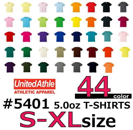 【S-XLサイズ】【1/3ページ】5.0オンス無地半袖Tシャツ United Athle(ユナイテッドアスレ) メンズ・レディース・無地Tシャツ・5401-01【0213】