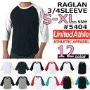 【S-XLサイズ】5.0ozラグラン3/4スリーブTシャツ(【UNITED ATHLE(ユナイテッドアスレ)】【5404】7分袖ベースボールティーシャツ(無地・...