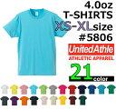 【XS-XLサイズ】【カラー】4.0oz Tシャツ【薄手・無地】【deslawearデラウエア】・半袖・5806-01・メンズ・男女兼用UNITED ATHLE(ユナイテッドアスレ)【830】