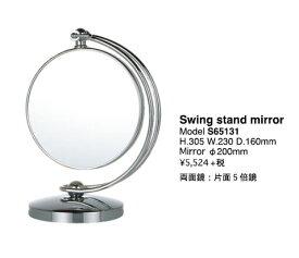 スウィングスタンドミラー/DULTON SWING STAND MIRROR (鏡・拡大鏡・ステンレス・置き型・卓上)(ダルトン)【S65131】